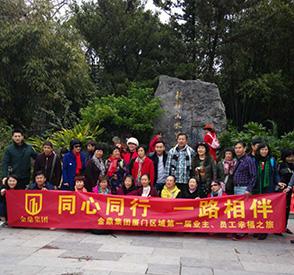桂林双飞4日游